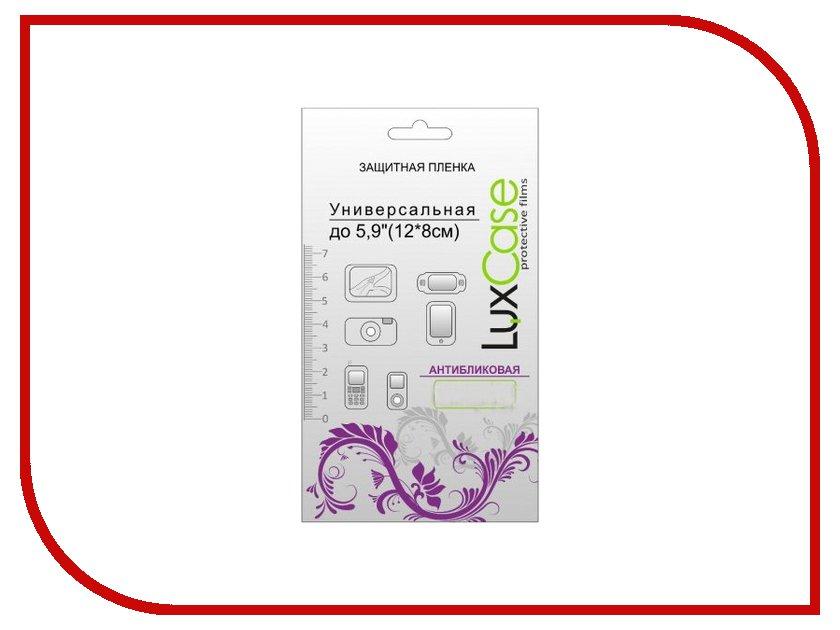 Аксессуар Защитная пленка универсальная LuxCase 5.9 антибликовая 120x80mm 80101 ноутбук hp omen 17 an016ur 2500 мгц dvd±rw
