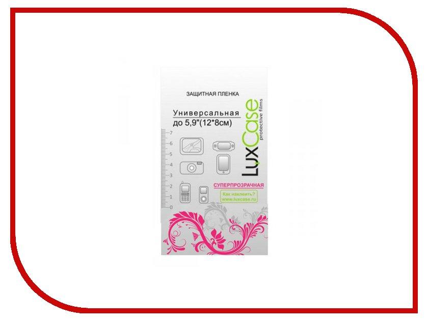 Аксессуар Защитная пленка универсальная LuxCase 5.9 прозрачная 120x80mm 80102 аксессуар защитная пленка alcatel onetouch 4033d media gadget uc premium прозрачная mg797