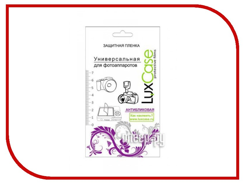 Аксессуар Защитная пленка универсальная LuxCase для фотоаппаратов антибликовая 80128<br>