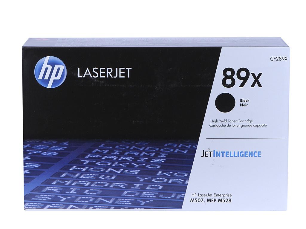 Картридж HP 89X CF289X Black для LJ M507/MFP M528