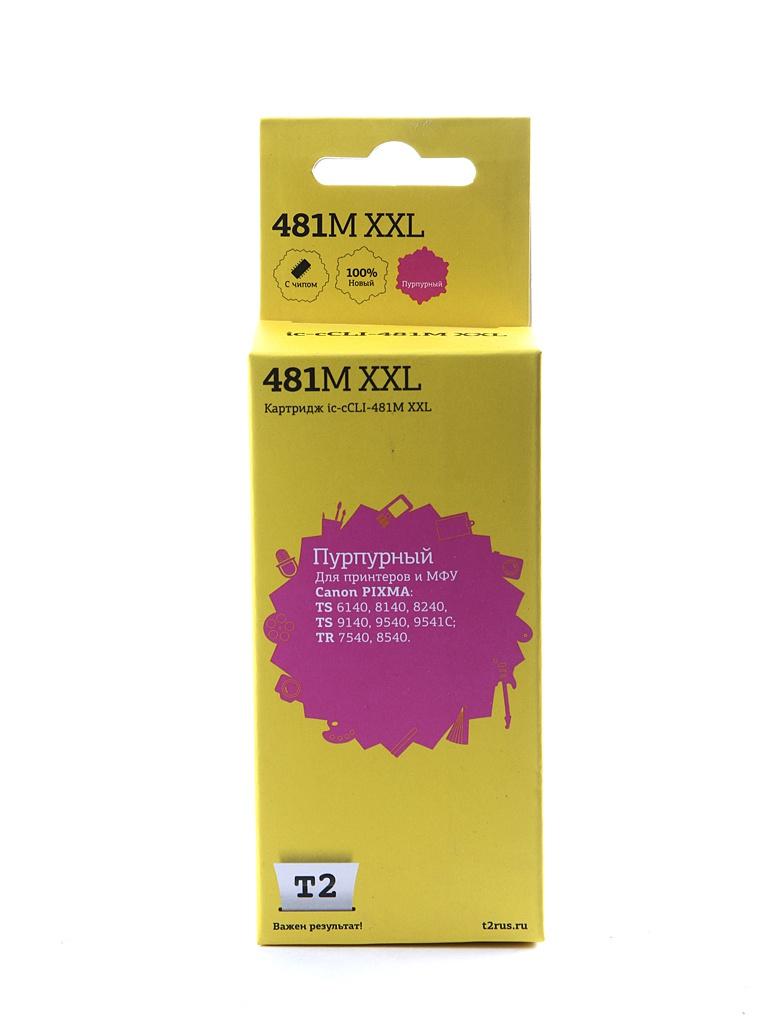 Картридж T2 IC-CCLI-481M XXL Magenta для Canon Pixma TS6140/704/8140/8240/9140