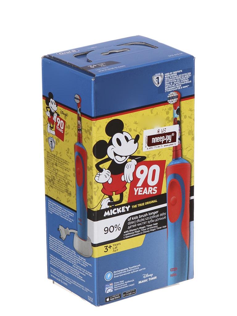 Зубная электрощетка Braun Oral-B Vitality D12.513.1K Mickey