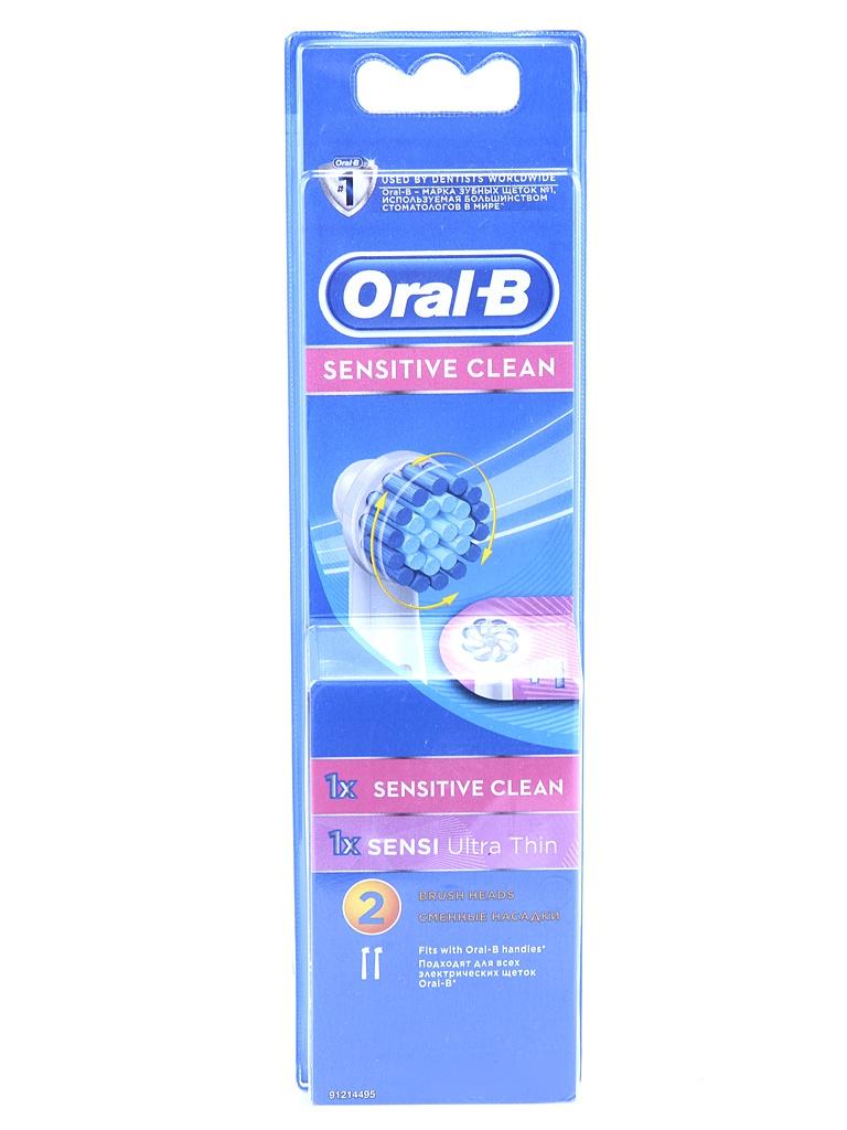 Сменная насадка Braun Oral-B SensClean EBS17 1шт + EB 60 Ultra Thin