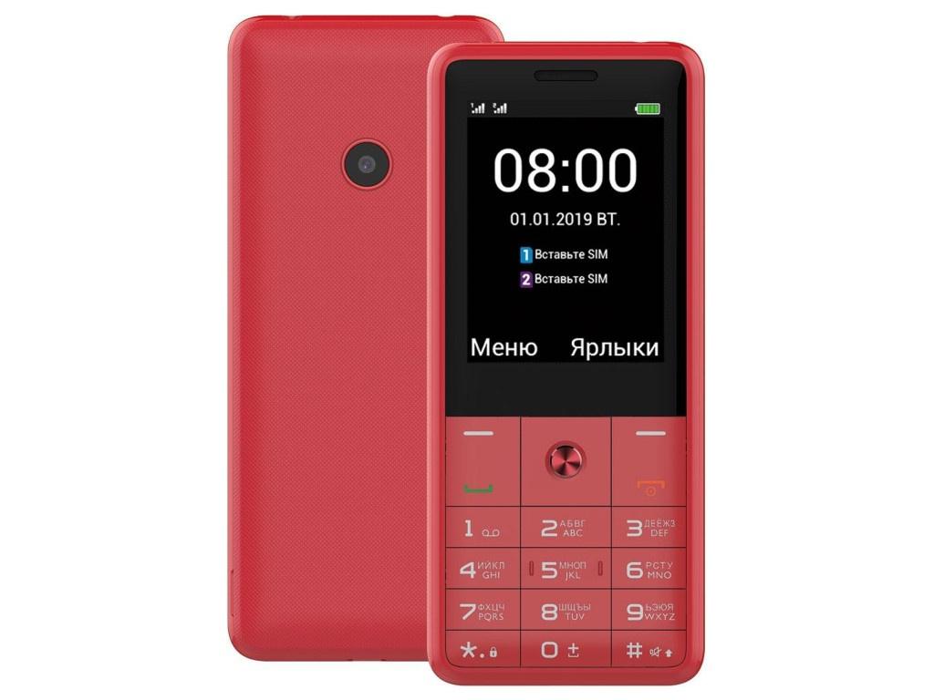 Сотовый телефон Philips E169 Xenium Red цены