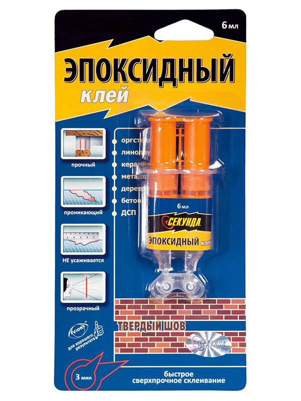 Клей Секунда Эпоксидный 2-х компонентный, универсальный 6мл 403-115