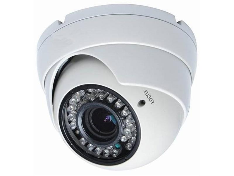 AHD камера Atis AMVD-2MVFIR-30W/2.8-12
