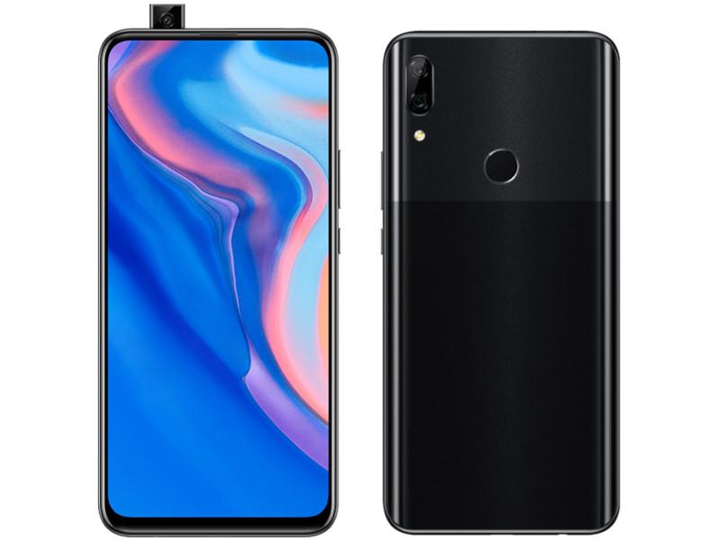 Фото - Сотовый телефон Huawei P Smart Z 4/64Gb Midnight Black Выгодный набор + серт. 200Р!!! сотовый телефон huawei y7 2019 4 64gb aurora purple