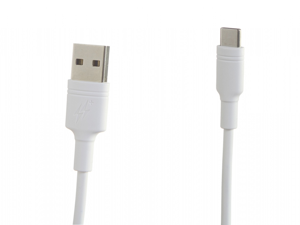 Аксессуар Baseus Double-ring USB - Type-C 5A 0.5m White CATSH-A02