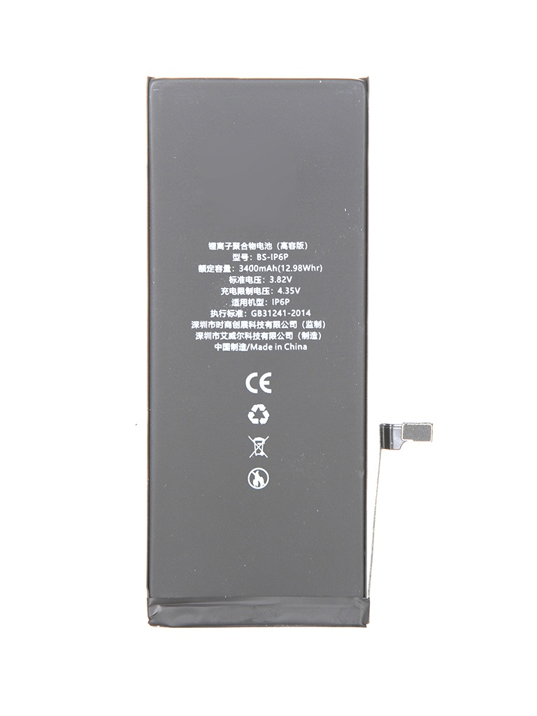 Аккумулятор Baseus 3400mAh для APPLE iPhone 6 Plus ACCB-BIP6P
