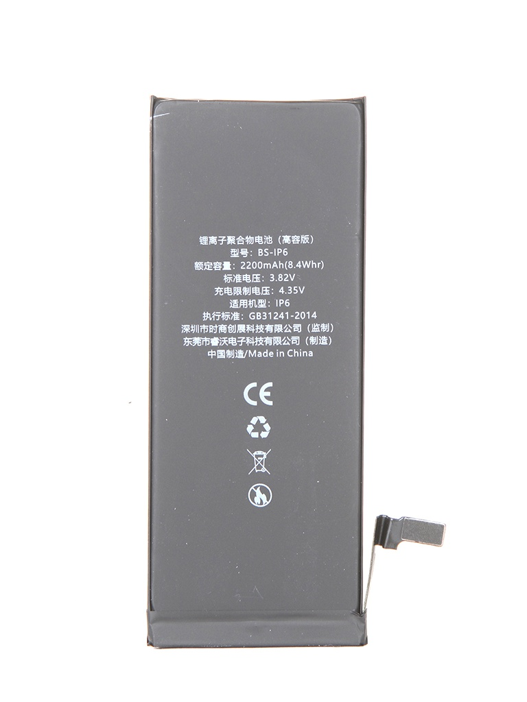 Аккумулятор Baseus 2200mAh для APPLE iPhone 6 ACCB-BIP6