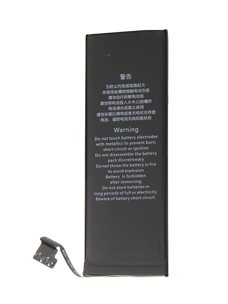 Аккумулятор Baseus 1440mAh для APPLE iPhone 5 ACCB-AIP5