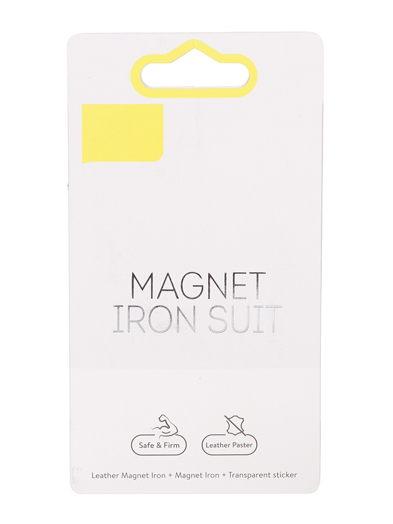Металлические пластинки Baseus Magnet iron Suit Silver ACDR-A0S