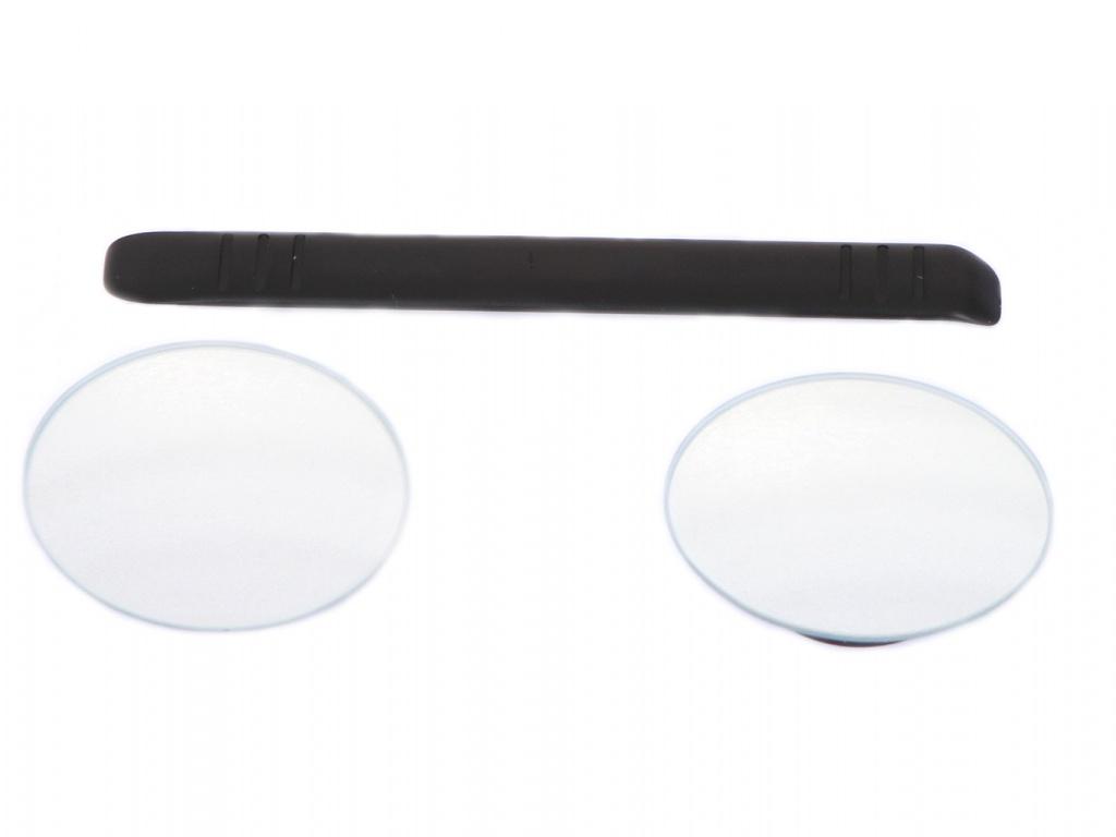Зеркало заднего вида Baseus Black ACMDJ-01