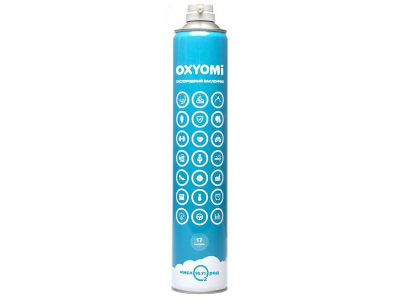 Кислородный баллончик Oxyomi 17L
