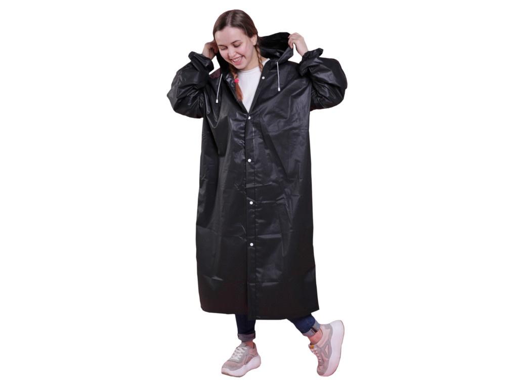 Плащ-дождевик СИМА-ЛЕНД Время дождя и чудес 145x68cm 4166598 три дождя