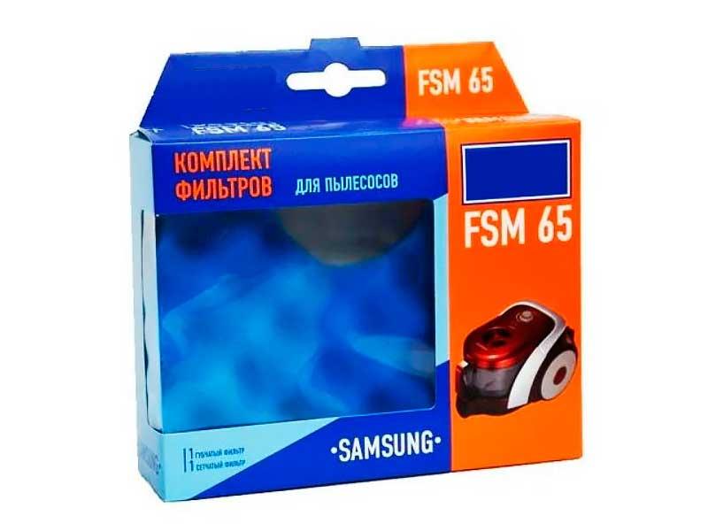 Комплект фильтров Vesta Filter FSM 65