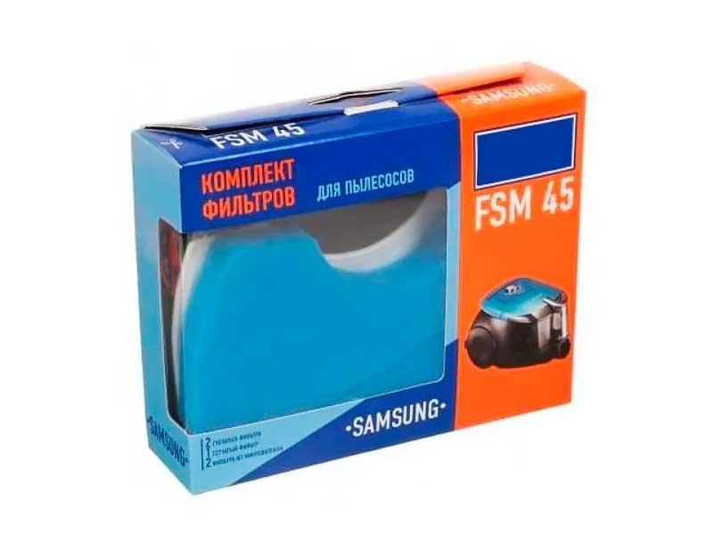 Комплект фильтров Vesta Filter FSM 45