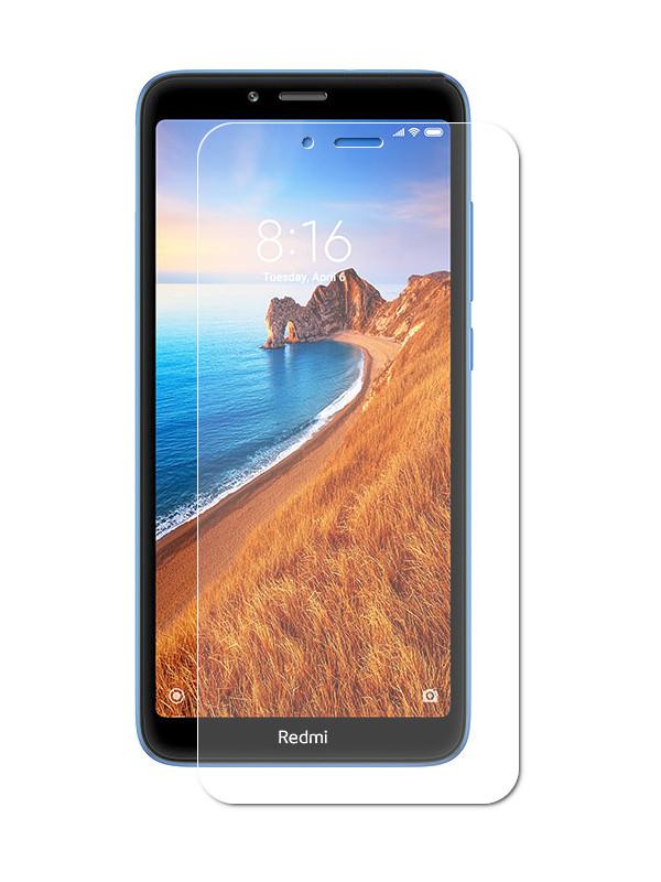 Защитный экран Red Line для Xiaomi Redmi 7A Tempered Glass УТ000018208