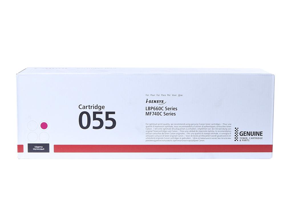 Картридж Canon 055 M 3014C002 Magenta для MF746Cx