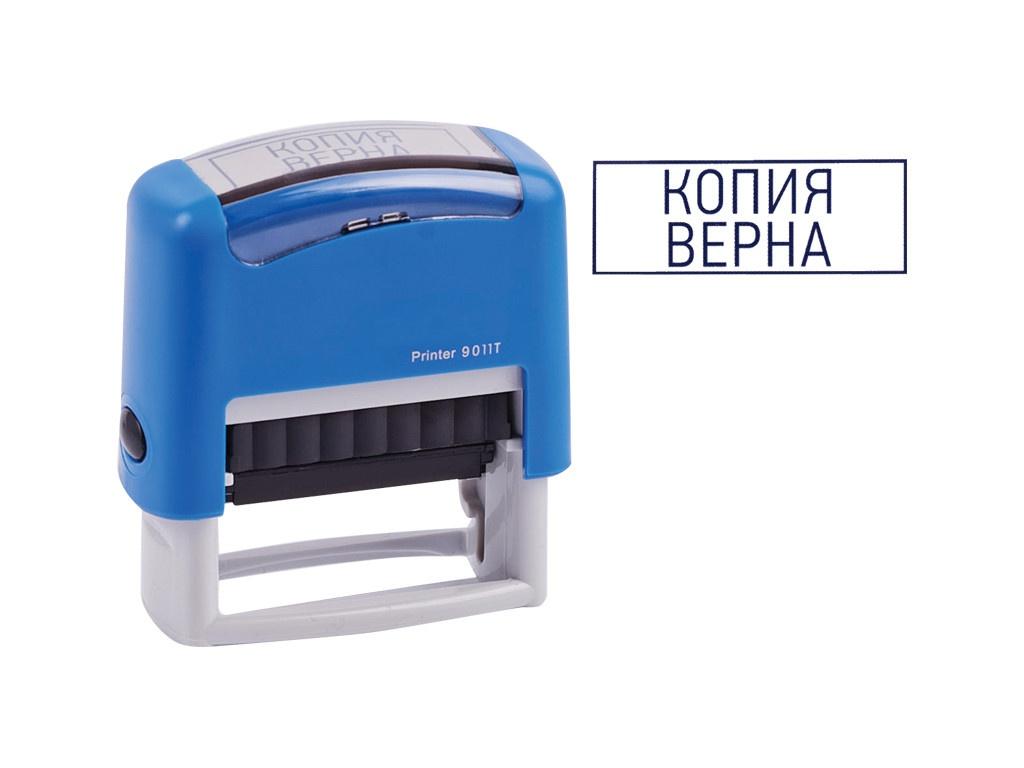 Штамп Berlingo слово Копия Верна Printer 9011Т 38x14mm BSt_82601 276542 цена и фото
