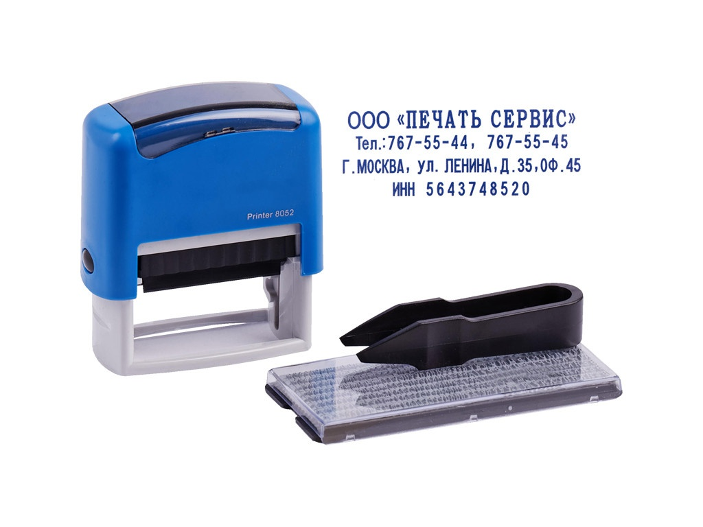 Штамп самонаборный Berlingo Printer 8052 48x19mm 4 строки BSt_82504 276535