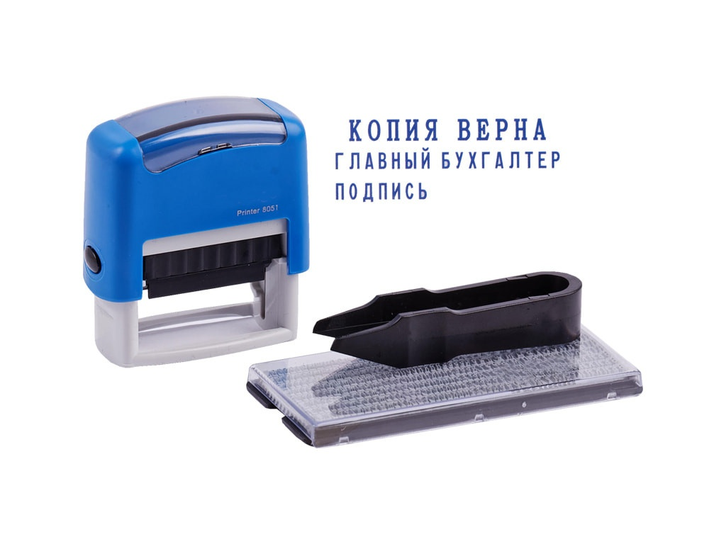 Штамп самонаборный Berlingo Printer 8051 38x14mm 3 строки BSt_82503 276534
