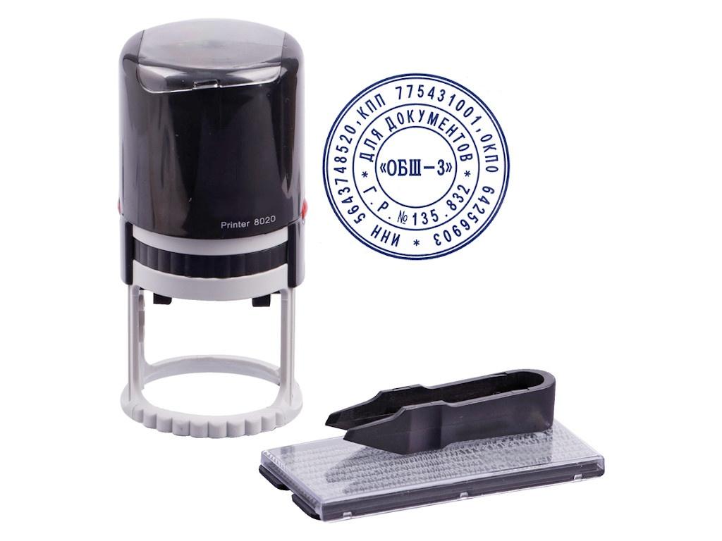 Печать самонаборная Berlingo Printer 8020 40mm 2 круга BSt_82102 276527
