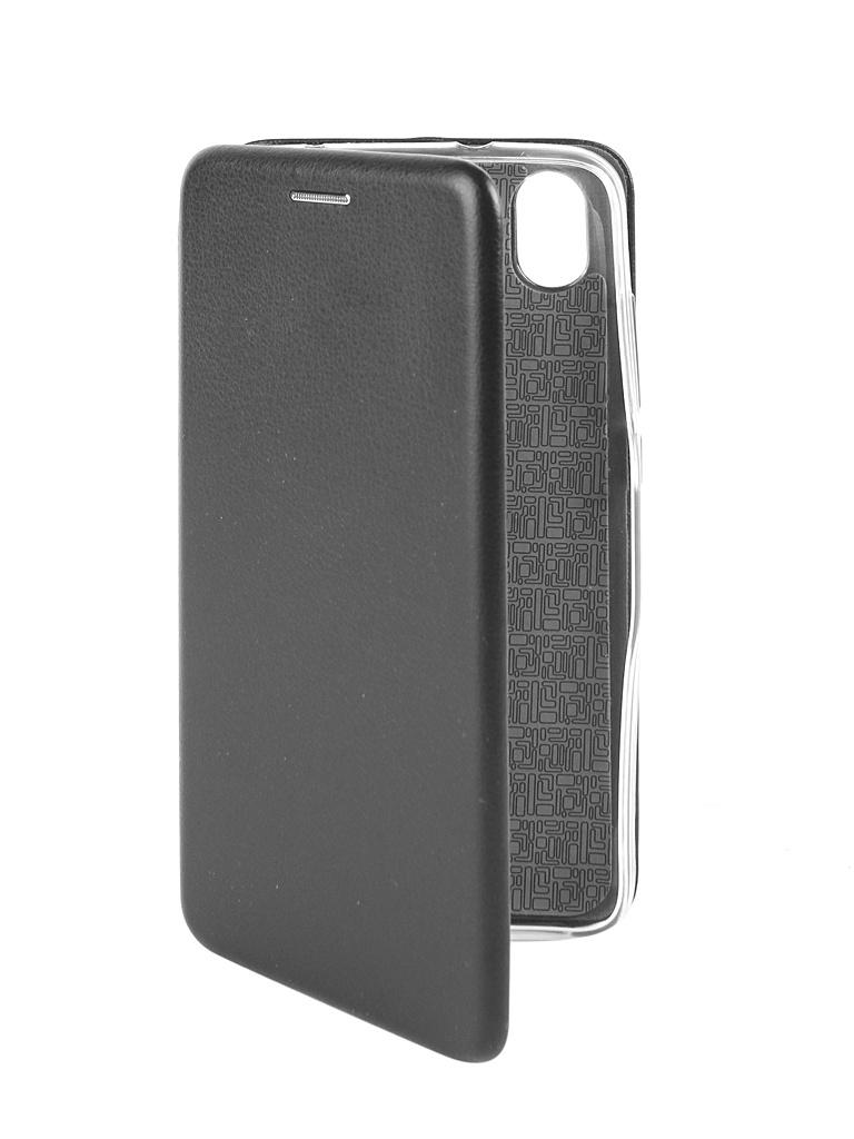 лучшая цена Аксессуар Чехол Svekla для Xiaomi Redmi 7A 3D Black TRD-SVXIRMI7A-BL