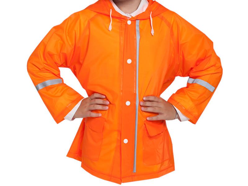 Дождевик СИМА-ЛЕНД р.S, рост 104-116cm Orange 2240396