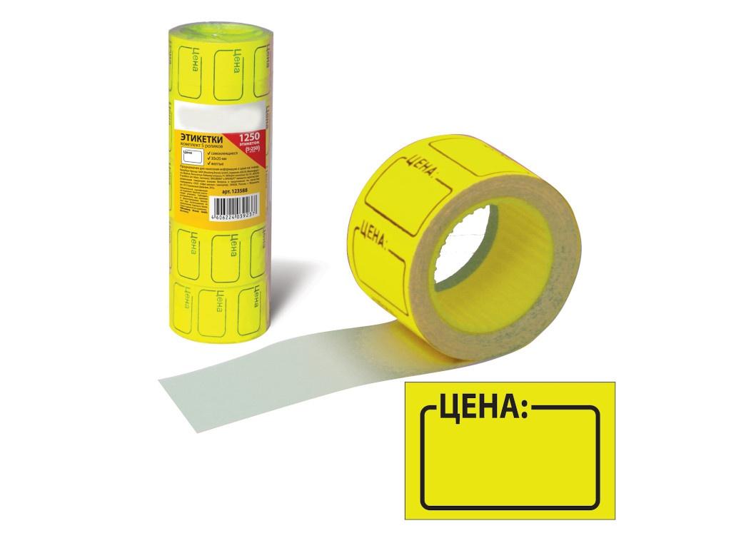 Этикет-лента Brauberg Цена 30х20mm 5 рулонов по 250 шт 123588