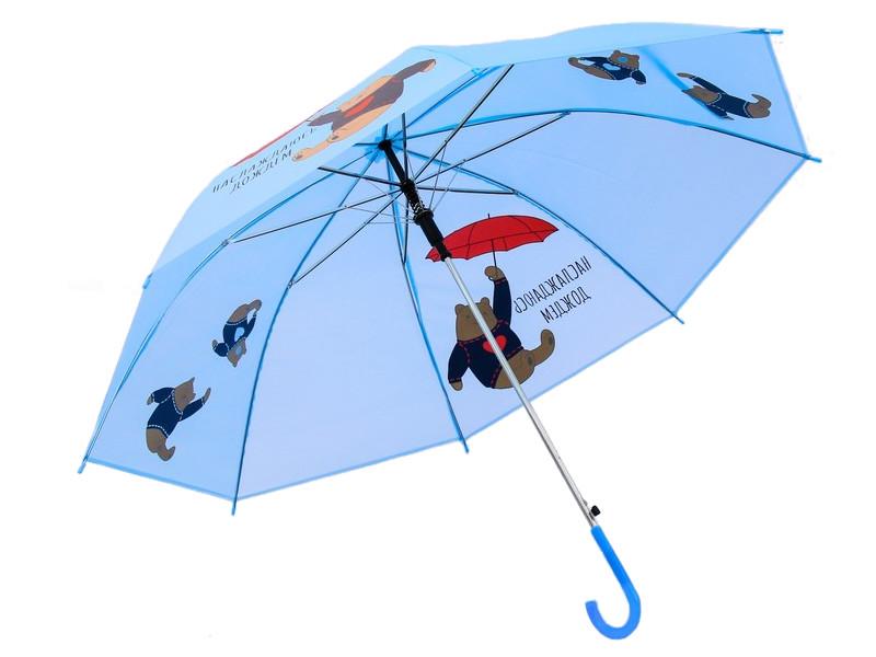 Зонт СИМА-ЛЕНД Наслаждаюсь дождём 4131982