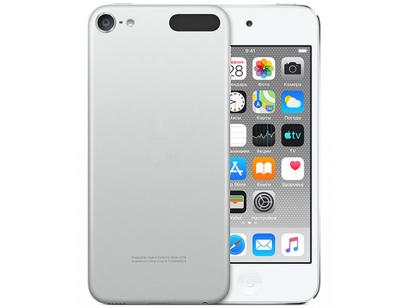 Плеер Apple iPod touch 7 128GB Silver