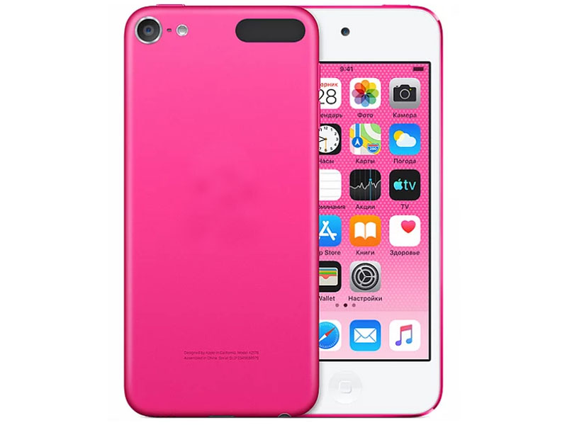 Плеер Apple iPod touch 7 128GB Pink