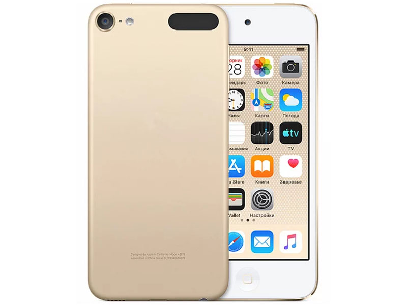 Плеер Apple iPod touch 7 128GB Gold