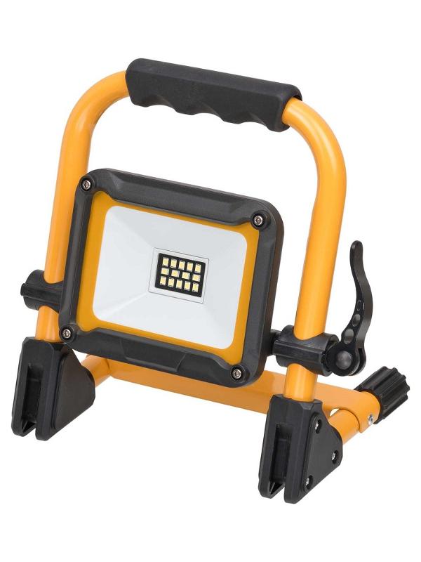 Прожектор Brennenstuhl LED Light Jaro 1171250133