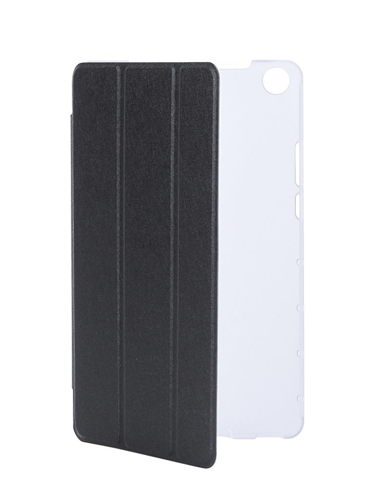 Чехол Zibelino для Huawei MediaPad M5 Lite 8.0 2019 Tablet Black ZT-HUA-M5-LIT-8.0-BLK