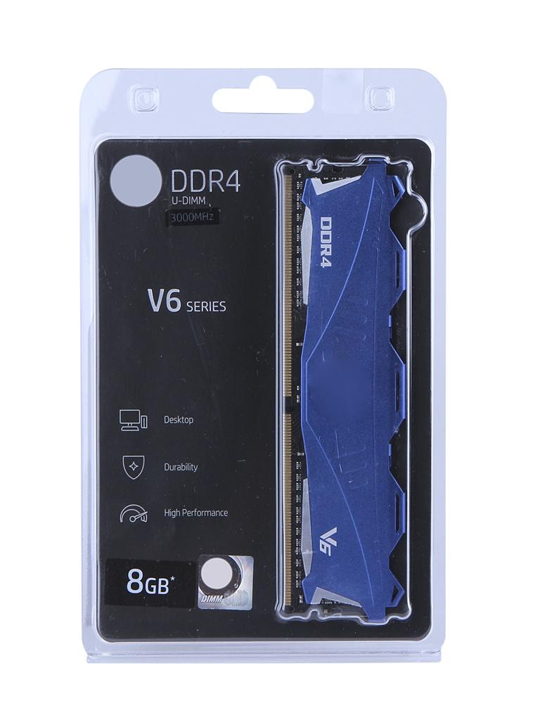 Модуль памяти HP DDR4 DIMM 3000MHz PC4-24000 CL16 - 8Gb 7EH64AA#ABB цена и фото