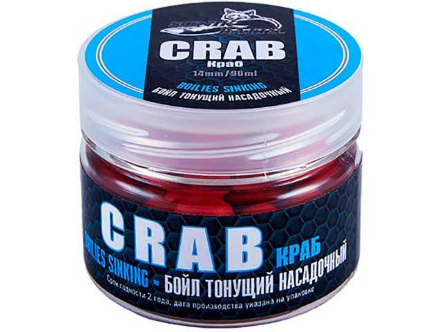 Насадка Sonik Baits Бойлы тонущие Crab 14mm 90ml 638024 насадка ft baits series бойлы тутти фрутти 10mm 600g ftb1012