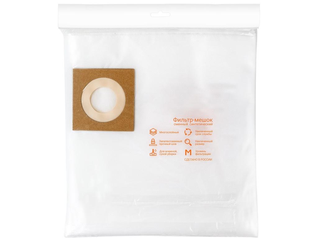 Мешки пылесборные Bort BB-30NU