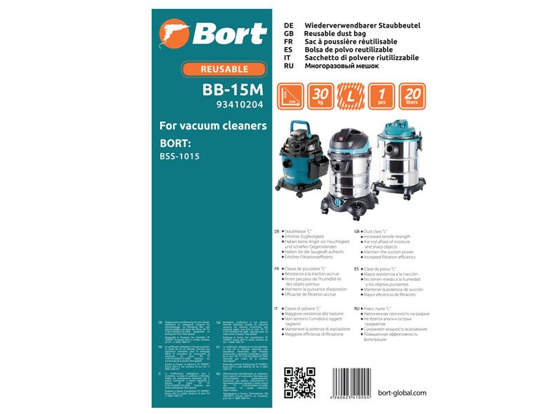 Мешки пылесборные Bort BB-15M
