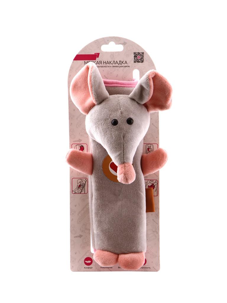 Аксессуар Накладка на ремни безопасности и лямки рюкзаков Olmio Мышка Grey-Pink 39124