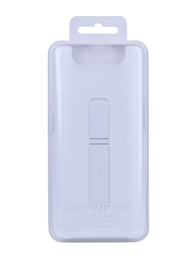 Аксессуар Чехол для Samsung Galaxy A805 Standing Cover White EF-PA805CWEGRU недорого