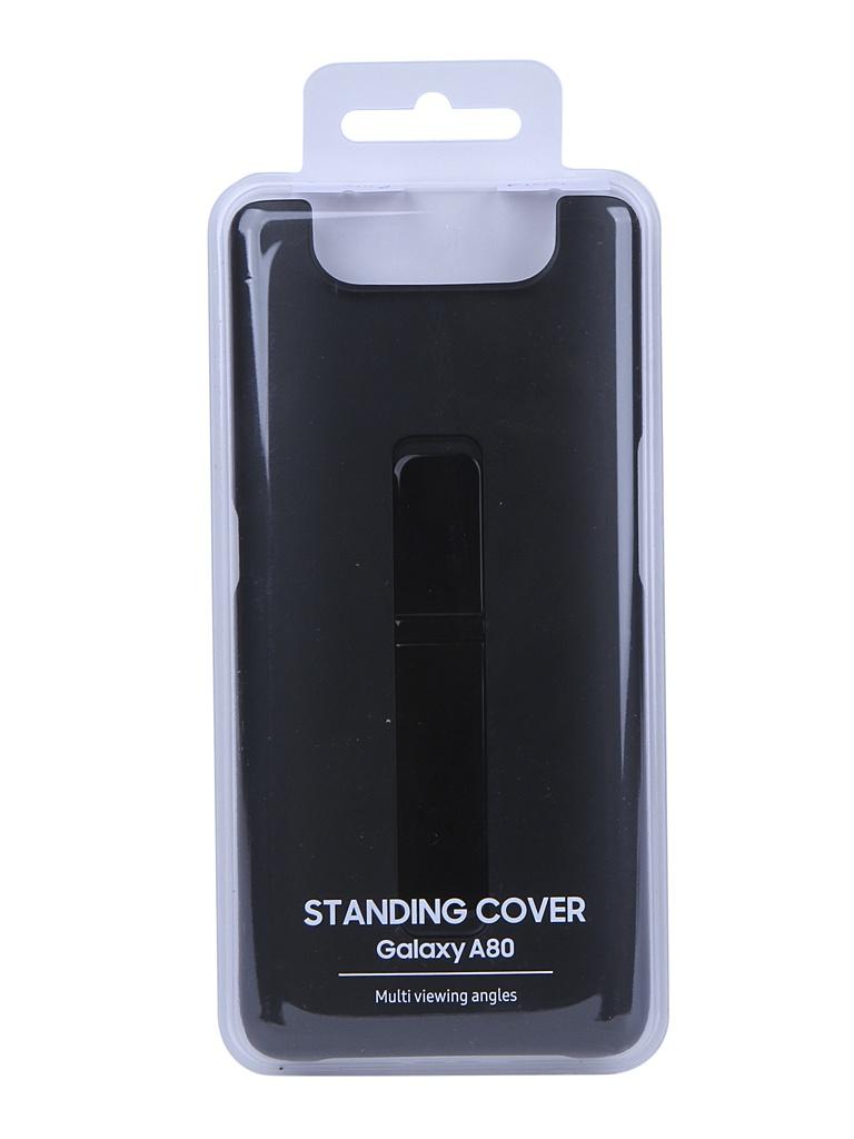 Аксессуар Чехол для Samsung Galaxy A805 Standing Cover Black EF-PA805CBEGRU аксессуар чехол with love moscow samsung galaxy j7 2017 кожаный black 10207