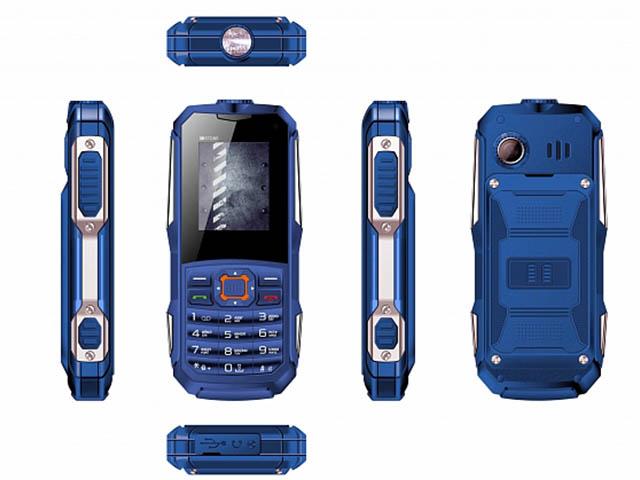 Сотовый телефон LEXAND R2 Stone Blue