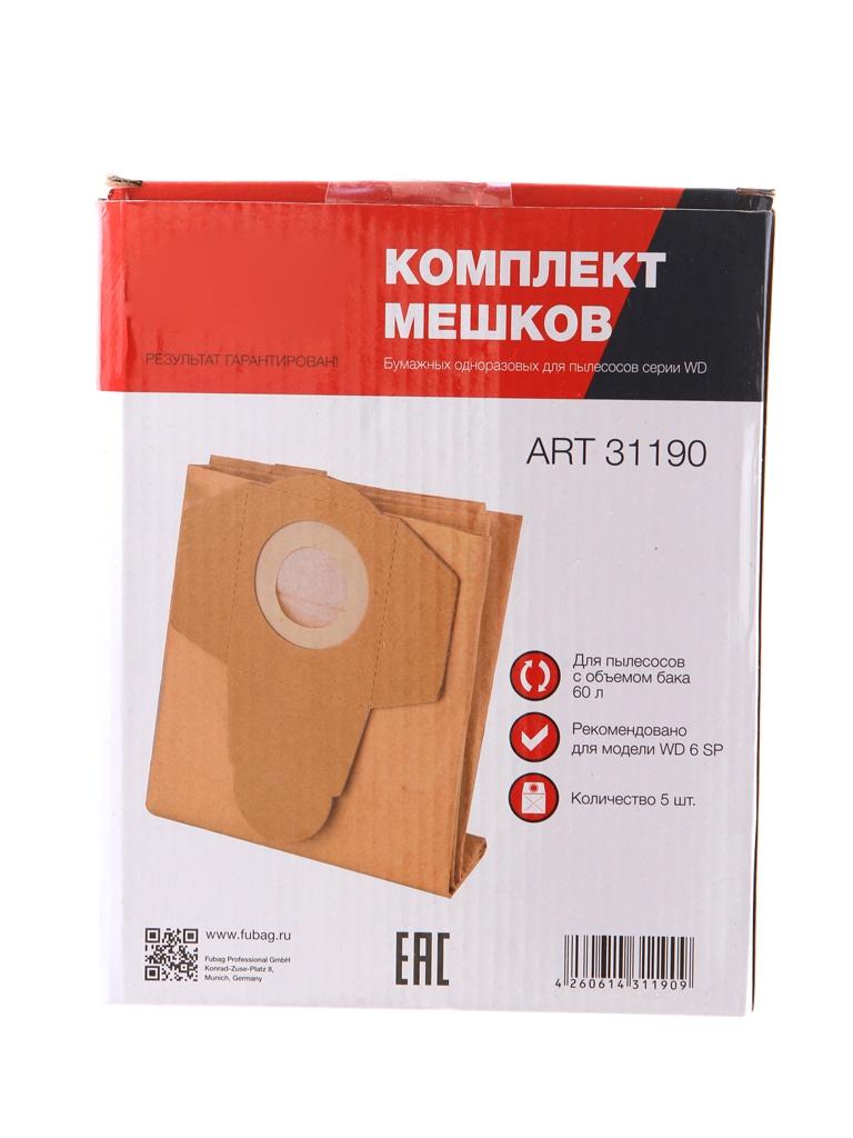 Мешки пылесборные Fubag 60L для WD 6SP 5шт 31190 фото