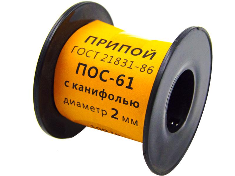 Припой-катушка ПМ ПОС-61 100г 2мм PS-60056 канифоль сосновая пм 100г ps 40907