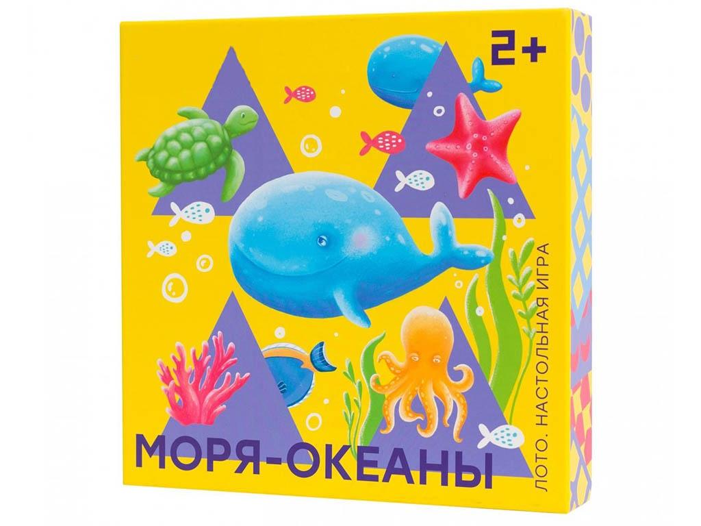 Настольная игра Простые Правила Моря-Океаны PP-50