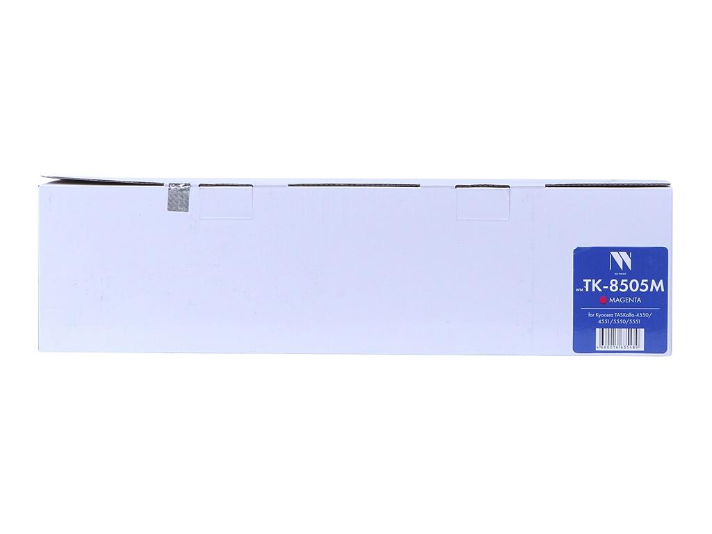 Картридж NV Print NV-TK8505 Magenta для TASKalfa -4550/4551/5550/5551