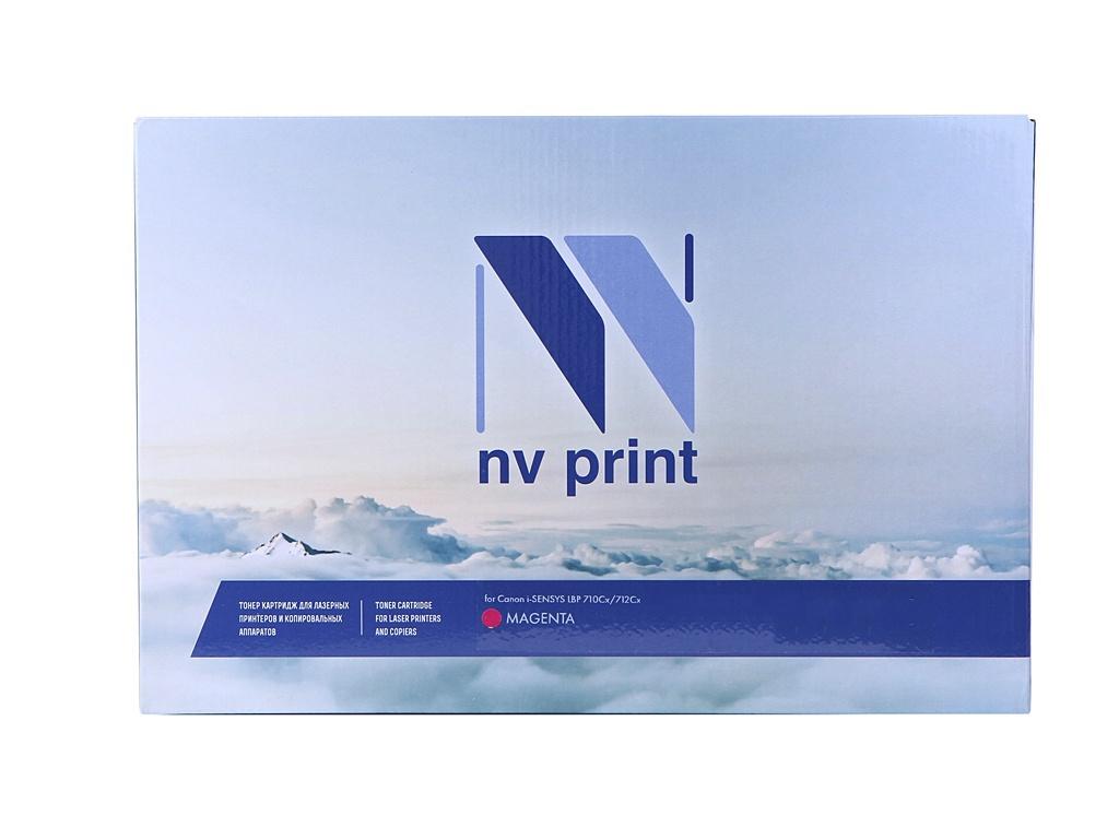 Картридж NV Print Magenta для Kyocera EcoSys-M8124/EcoSys-M8130 NV-TK8115M