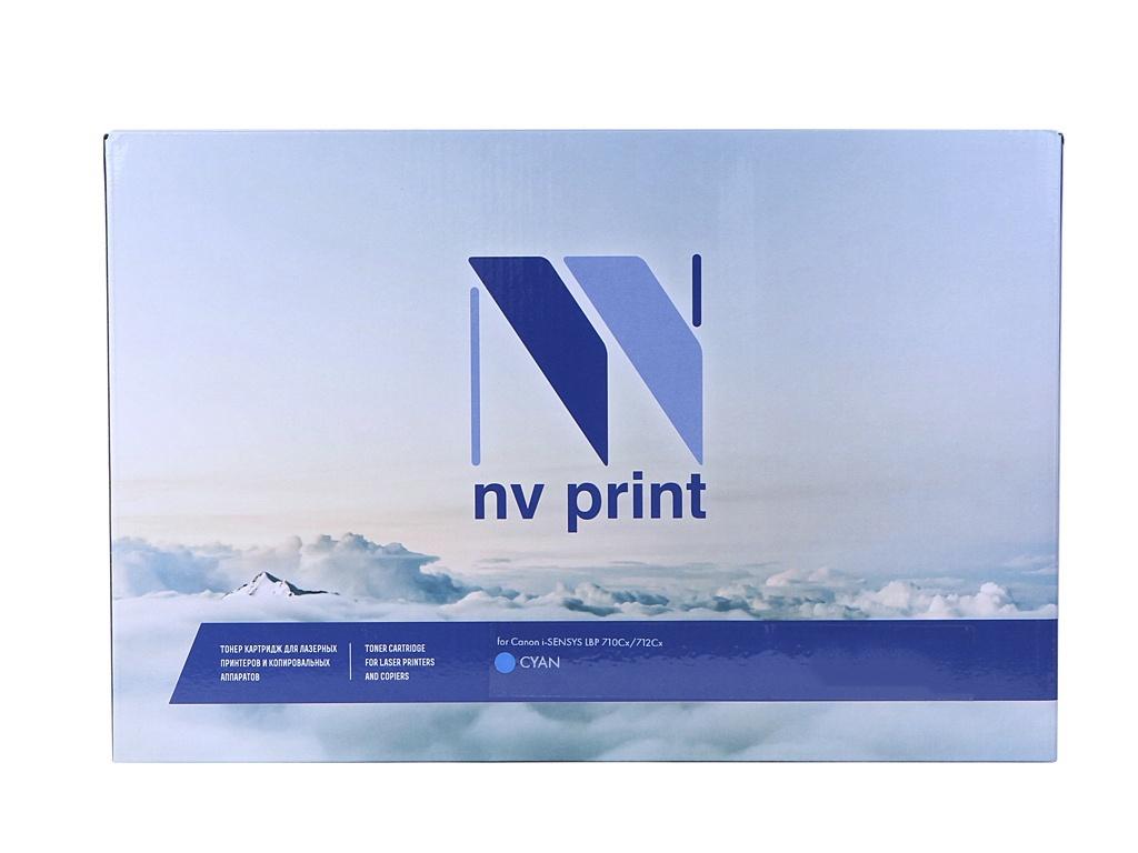 Картридж NV Print Cyan для Kyocera EcoSys-M8124/EcoSys-M8130 NV-TK8115C